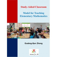 Mathematics Teaching Model: Professional Development Casebook By Guang-Qun Zhong